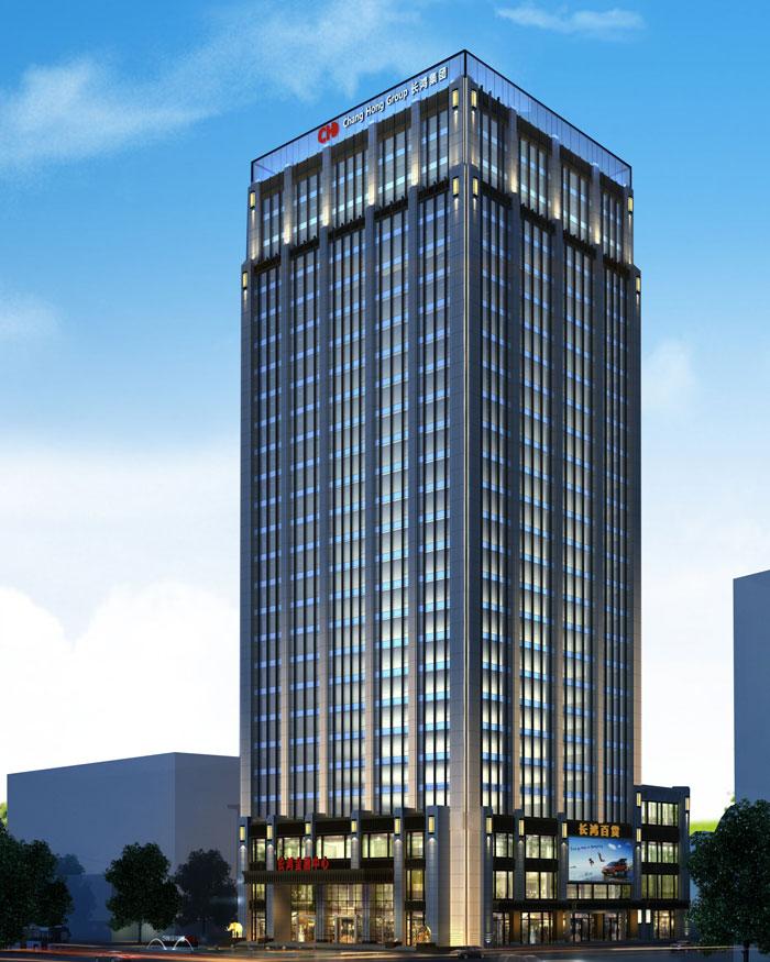 河源·长鸿国际金融中心